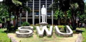 south-western-university-of-phil